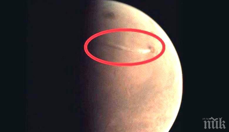 КОНСПИРАЦИЯ: На Марс изригна огромен вулкан (ВИДЕО)