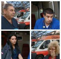 НОВИ РАЗКРИТИЯ: Проговориха лекарите от Спешна помощ, помогнали на Викторио и детето му
