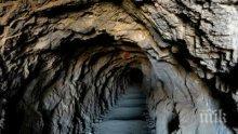 МИСТЕРИЯ: Археолози откриха подземен тунел към отвъдното