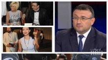 ГОРЕЩ КОМЕНТАР: Вътрешният министър с последни данни за убийците Викторио и Северин, ареста на Баневи и издирването на Арабаджиеви и Стойкови