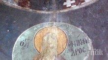 СИЛНА ВЯРА: Забивали железни гвоздеи в главата, сърцето и корема на свети Никандър и Ермей