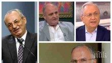 СЕНЗАЦИЯ В ПИК: Коя държава заплашва Ахмед Доган - има ли реална физическа заплаха за почетния председател на ДПС или го пазят заради интрига на спецслужбите. Проговаря набеденият за атентатор...