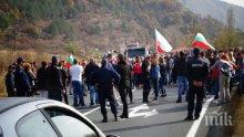 """Протестът срещу високите цени на горивата блокира тунел """"Железница"""""""