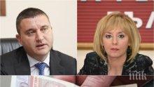 ЖЕСТОК КОНФЛИКТ: Мая Манолова се озъби на финансовия министър - хваща влака за Варна! Омбудсманът на Македония й предложил кола