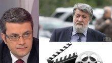 САМО В ПИК! Тома Биков с експресен коментар за драмите в родното кино: Няма скандал, преходът трябва да свърши