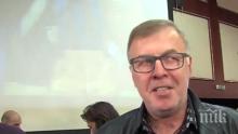 """Наско Сираков с любопитен коментар за """"сините"""""""