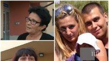 """НЕЧОВЕШКА МЪКА: Близки на убитата Дарина плачат: Викторио беше деспот, правеше телефоните й на сол. В """"Пирогов"""" се държал като звезда (СНИМКИ)"""
