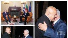 ИЗВЪНРЕДНО В ПИК TV: Борисов и Нетаняху с първи думи преди Балканската среща на върха. Израелският гост: С Бойко сме изключително добри приятели, благодарение на него България е водеща в ЕС - ОБНОВЕНА