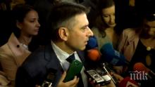 ПЪРВО В ПИК TV: Данаил Кирилов обясни за липсата на кворум (ОБНОВЕНА)
