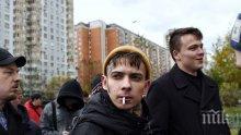 """Задържаха организаторите на """"Руски марш"""" в Москва"""