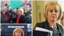 Ах, Мая, колко те боли за тая охрана от НСО! Предаде БСП, Слави и Бойко - сега се заоблизва за власт