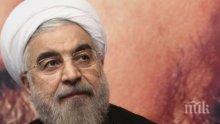 Президентът на Иран: Гордо ще нарушим санкциите на САЩ