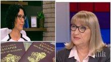 ГОРЕЩА ТЕМА: Цецка Цачева разкри каква е истината за корупционните схеми при издаване на българско гражданство и защо е уволнена Катя Матева