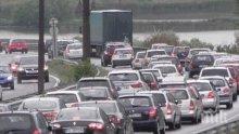 """ОТ ПОСЛЕДНИТЕ МИНУТИ! Огромно задръстване блокира магистрала """"Хемус"""""""