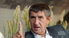Премиерът на Чехия се обяви против Глобалния пакт на ООН за миграцията