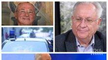 САМО В ПИК: Осман Октай с разкрития за охраната на Доган: Интриги на турските и българските спецслужби забъркват разследване с килъри-менте. Кой и защо заключи Сокола в Сараите и го спря от публични изяви?