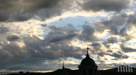 ЕСЕННИ КАПРИЗИ: Облаци скриват слънчевите лъчи, но градусите стигат до 24
