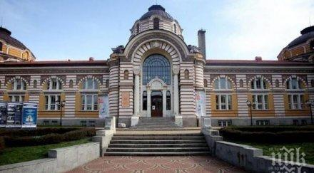 Разширяват Музея на София