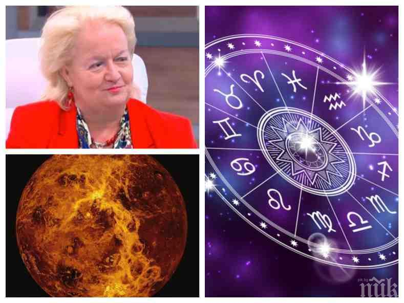 САМО В ПИК: Топ астроложката Алена с прогноза за ноември: Внимавайте, Меркурий навлиза в ретроградна фаза... Скорпион и Луната ще скапват личния ни живот