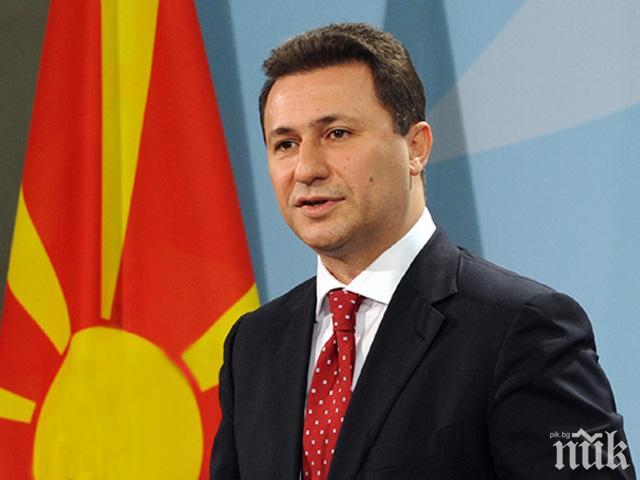 Няма квалифицирано мнозинство за отнемане на мандата на Никола Груевски