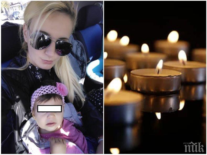 ПЪРВО В ПИК TV: Дарина и Никол с бели рокли в последния си път - стотици изпращат зверски убитите майка и дъщеря (СНИМКИ/ВИДЕО)