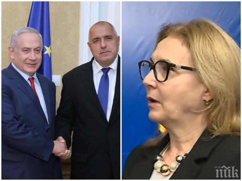 СВЕТЛИ ПЕРСПЕКТИВИ: Румяна Бъчварова разкри какво печели България от срещата Борисов-Нетаняху
