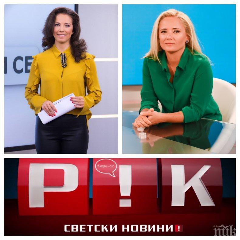 САМО В ПИК TV! Наследничката на Лора Крумова с 3 тежки операции - красавицата Мартина с астматични припадъци заради отровен газ