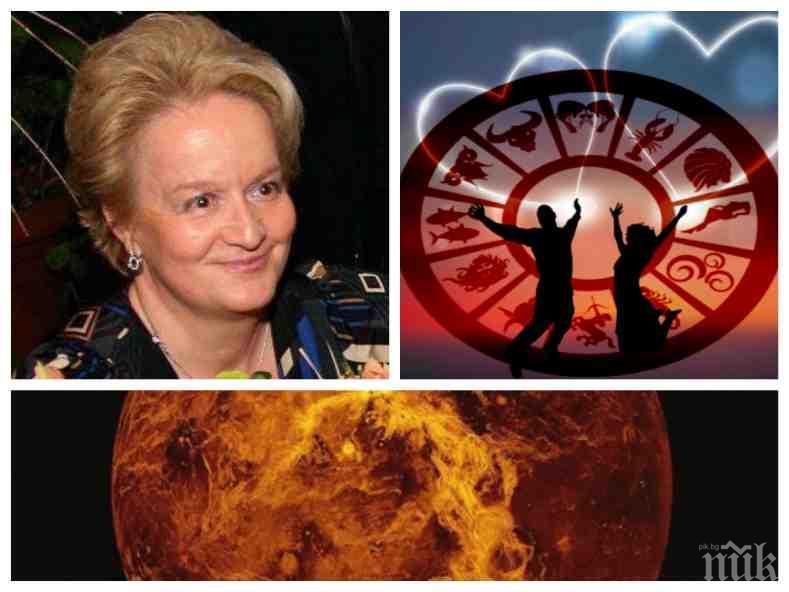 САМО В ПИК! Съдбовни срещи и раздели - какво вещае любовният хороскоп на топ астроложката Алена за ноември