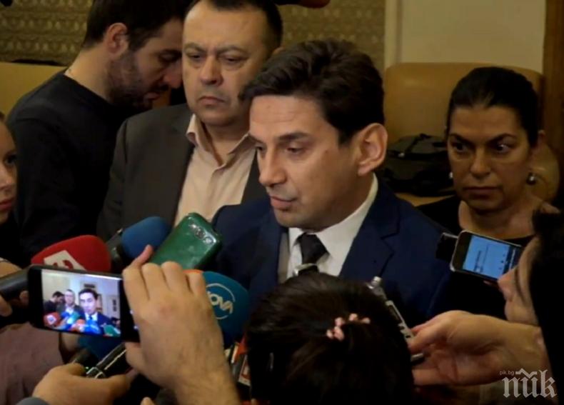 ПЪРВО В ПИК TV: ДПС с нов удар по Патриотите, иска оставките на двамата им вицепремиери