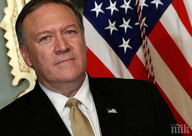 """Майк Помпео за санкциите на САЩ срещу Иран: Започва упражняването на """"максимален натиск"""" върху Техеран"""