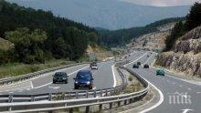 БСП иска от АПИ да провери проблемните пътища