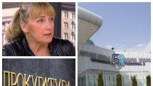 ГОРЕЩА НОВИНА: Прокуратурата отряза хората на Корнелия Нинова за концесията на летище София (ДОКУМЕНТ)