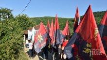 ВМРО излезе с остра позиция: България да поиска обяснение от Сърбия за намесата в изборите за Национален съвет на малцинството ни