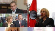 САМО В ПИК: Секс аферите на Мая Манолова (СНИМКИ)