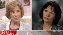САМО В ПИК: Осъдената за кражба на кремчета Елена Поптодорова основен гост в БНТ - шефовете на телевизията не виждат нищо притеснително