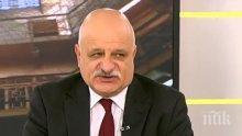 Заместник-министър на правосъдието уволнен от ВТУ, той обжалва