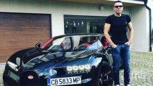 КАРЪК НА ГОДИНАТА: Транспортният бос Ваньо Алексиев потроши бугатито за 5 млн. лева