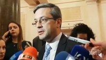 ПЪРВО В ПИК TV: Тома Биков призова: Нека се види за какво се изразходват партийните субсидии
