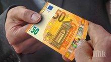 Осъдиха мъж, опитал да пробута 50 евро на чиновник за подкуп