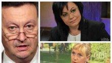Червеният депутат Таско Ерменков пред ПИК за исканите имунитети в БСП и екшъните в партията