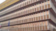 НА ДЪНОТО: БНР затъна с милиони дългове към Столична община