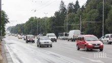 Експерти по пътна безопасност се обединяват в нова организация