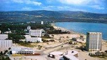 Спомени от соца: Екскурзовод в Слънчев бряг осъден на две години затвор за клевети срещу държавата и народната власт