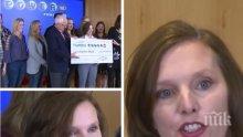 Да удариш джакпота: Ето какво бе първото решение на самотна майка от Айова, прибрала 198 млн. долара от лотарията (ВИДЕО)