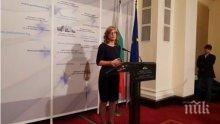 ИЗВЪНРЕДНО В ПИК TV: Екатерина Захариева за пакта на ООН за миграцията: БСП се опитват да всяват неоснователни страхове у хората