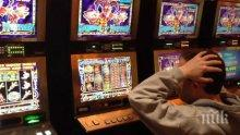 Шуменец разби ротативка в казино