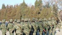 Шестнадесет войници, назначени в Центъра за подготовка на специалисти в Сливен, положиха днес военна клетва