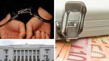 Скандално: Украински депутат бе арестуван в Чехия. Ето защо