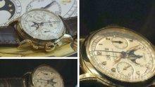 Уникат: Ръчен часовник отива на търг с начална цена 4 милиона долара