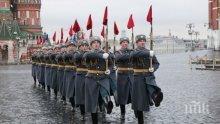 В Москва пресъздадоха историческия парад от 1941 г. (ВИДЕО)
